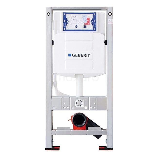 Toilet inbouwreservoir Sigma UP320 911010333N